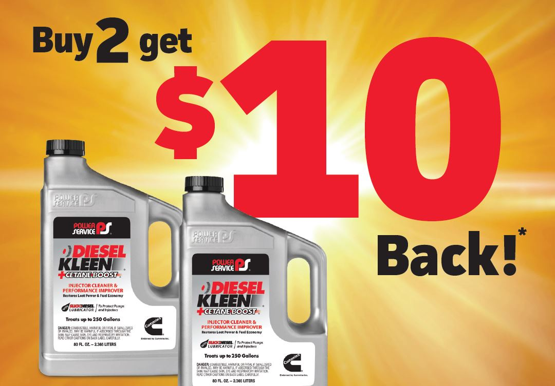 Online Rebates | Blain's Farm & Fleet